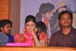 Celebrity Movie Audio Launch - 8 of 69