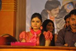 Celebrity Movie Audio Launch - 16 of 69