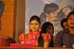 Celebrity Movie Audio Launch - 21 of 69
