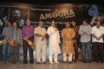 celebs-releases-amogha-music-album-photos