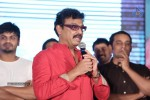 chandamama-kathalu-audio-launch-03