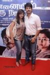 chennaiyil-oru-naal-tamil-movie-premiere-show
