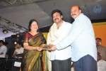 Chiru at Nellore S2 Multiplex Launch - 8 of 42