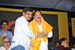 Chiru at Nellore S2 Multiplex Launch - 16 of 42