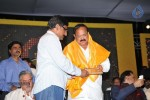 Chiru at Nellore S2 Multiplex Launch - 18 of 42