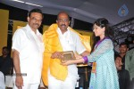 Chiru at Nellore S2 Multiplex Launch - 20 of 42