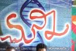 chunni-movie-opening