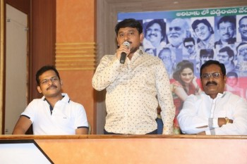 C/o Godavari Movie Press Meet Photos - 1 of 19