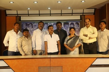 C/o Godavari Movie Press Meet Photos - 2 of 19