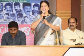 C/o Godavari Movie Press Meet Photos - 5 of 19
