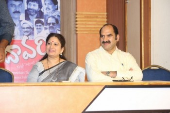 C/o Godavari Movie Press Meet Photos - 7 of 19