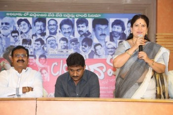 C/o Godavari Movie Press Meet Photos - 9 of 19