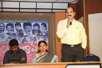 C/o Godavari Movie Press Meet Photos - 14 of 19