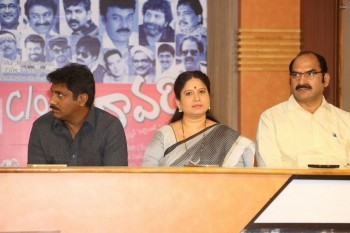 C/o Godavari Movie Press Meet Photos - 15 of 19