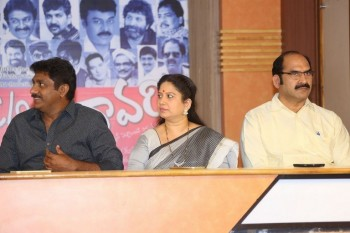C/o Godavari Movie Press Meet Photos - 17 of 19