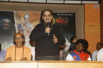 devudu-tho-poratam-audio-launch
