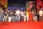 endukante-premanta-movie-audio-launch-03