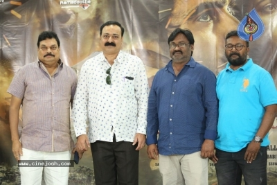 Enthavaralaina Movie First Look Launch - 1 of 12