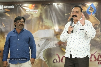 Enthavaralaina Movie First Look Launch - 3 of 12