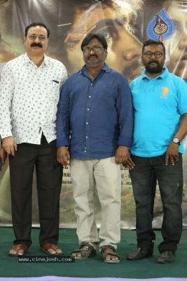 Enthavaralaina Movie First Look Launch - 4 of 12