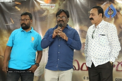 Enthavaralaina Movie First Look Launch - 5 of 12