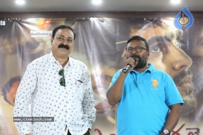 Enthavaralaina Movie First Look Launch - 6 of 12