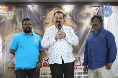 Enthavaralaina Movie First Look Launch - 8 of 12