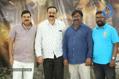 Enthavaralaina Movie First Look Launch - 9 of 12