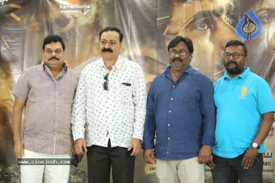 Enthavaralaina Movie First Look Launch - 12 of 12