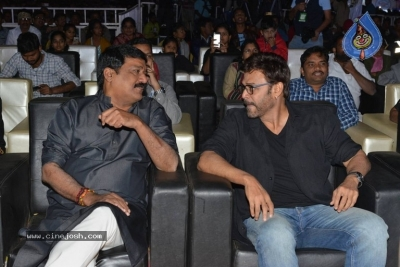 F2 Movie Audio Launch 01 - 4 of 21