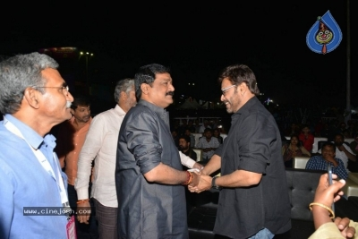 F2 Movie Audio Launch 01 - 6 of 21