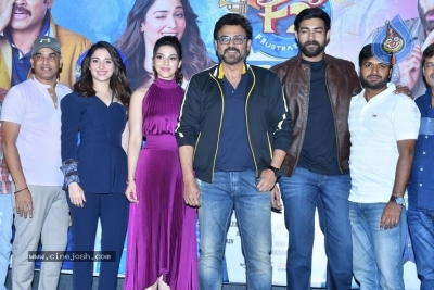 F2 Movie Trailer Launch Photos - 2 of 21