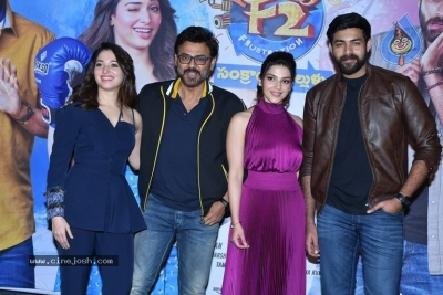 F2 Movie Trailer Launch Photos - 12 of 21