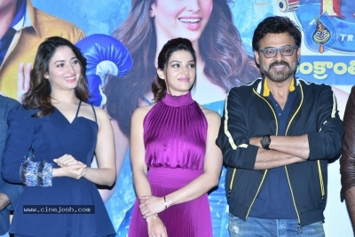 F2 Movie Trailer Launch Photos - 13 of 21
