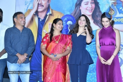 F2 Movie Trailer Launch Photos - 16 of 21