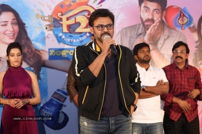F2 Movie Trailer Launch Photos - 19 of 21