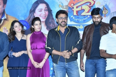 F2 Movie Trailer Launch Photos - 21 of 21