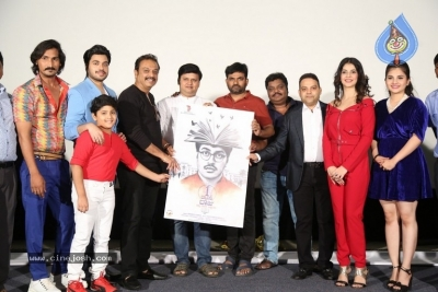 First Rank Raju Movie First Look Launch - 6 of 19