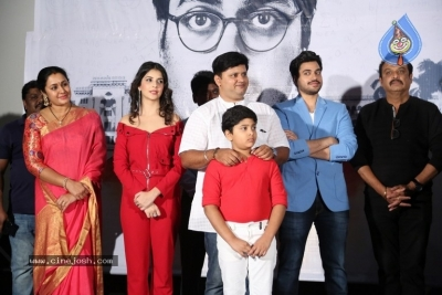 First Rank Raju Movie First Look Launch - 12 of 19