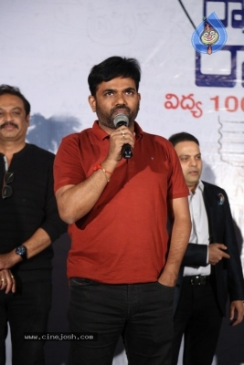 First Rank Raju Movie First Look Launch - 14 of 19