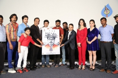 First Rank Raju Movie First Look Launch - 15 of 19