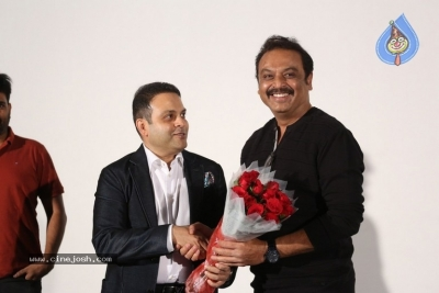 First Rank Raju Movie First Look Launch - 17 of 19