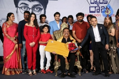 First Rank Raju Movie First Look Launch - 18 of 19