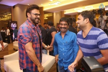 Guru Theatrical Trailer Launch 2 - 2 of 74