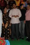 hasini-movie-audio-launch