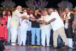 Intinta Annamayya Movie Audio Launch