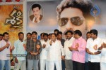 Jr NTR Birthday Photos - 2 of 141