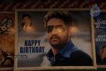 Jr NTR Birthday Photos - 4 of 141