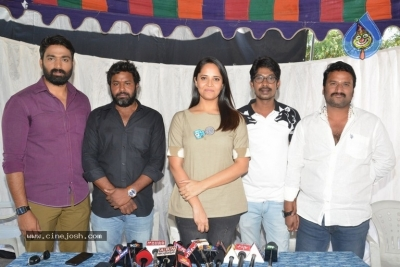 Kadhnam Movie Press Meet - 3 of 5