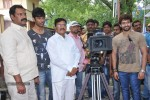 Kamalatho Naa Prayanam Movie Opening - 8 of 125